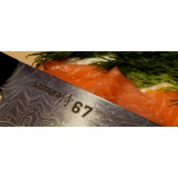 Samura 67 Damascus damask filleting knife cm.19.5